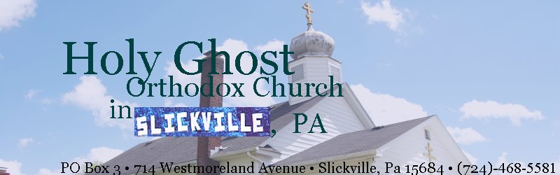 Holy Ghost Orthodox Church In Slickville, Pa